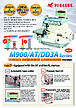 M900 series AT_DD3A catalog