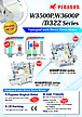 w3500,3600PC_DDM series catalog
