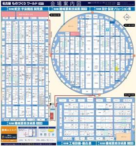 会場マップMONON17_MAP_J_F_0327